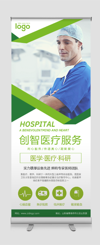 健康医疗企业先容易拉宝