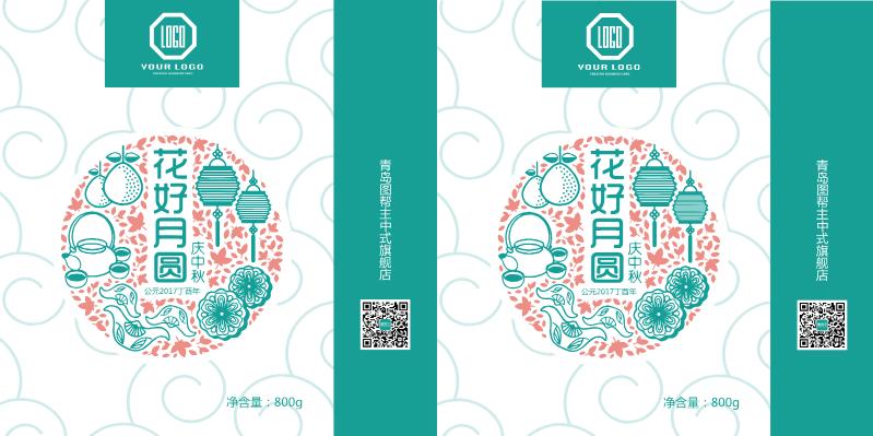 简约时尚清新中国风中秋月饼手提袋
