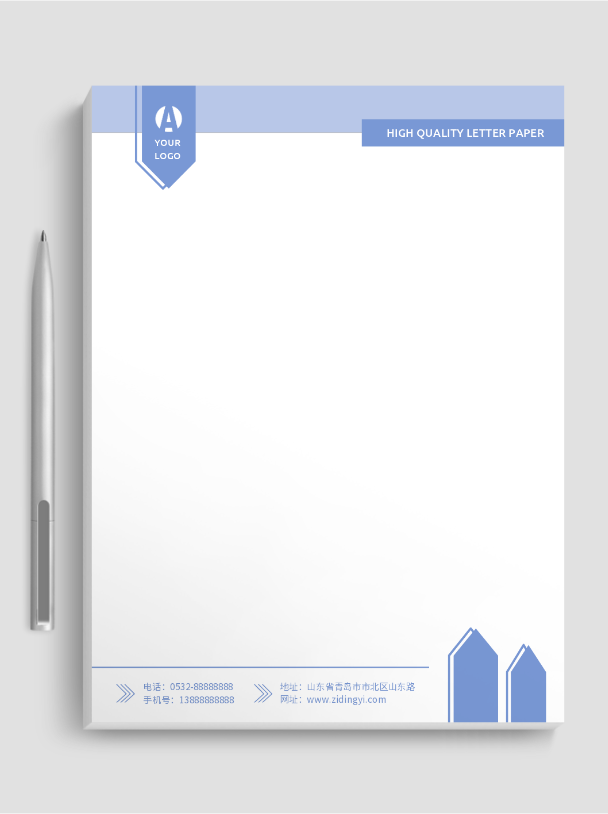 蓝色简约几何信纸