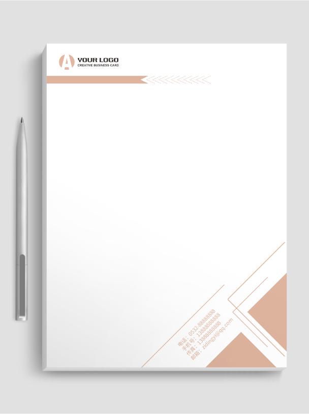 桔色几何线条简约企业信纸
