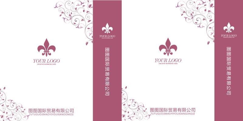 紫色花纹手提袋