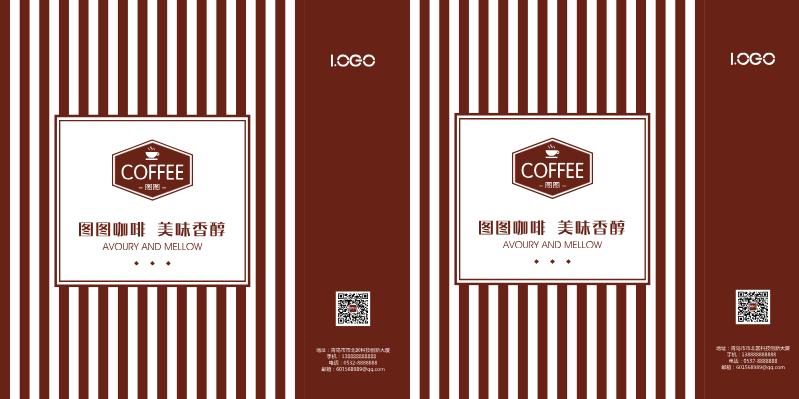 褐色咖啡手提袋