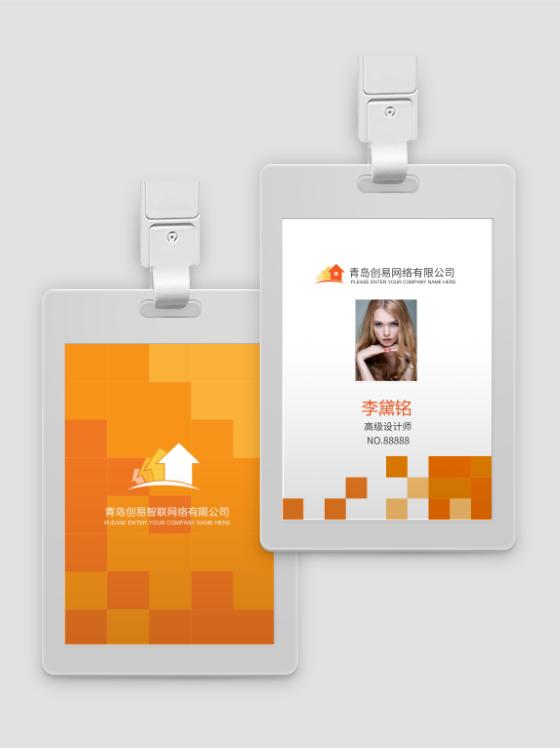 橙色方块创意几何简洁工作证