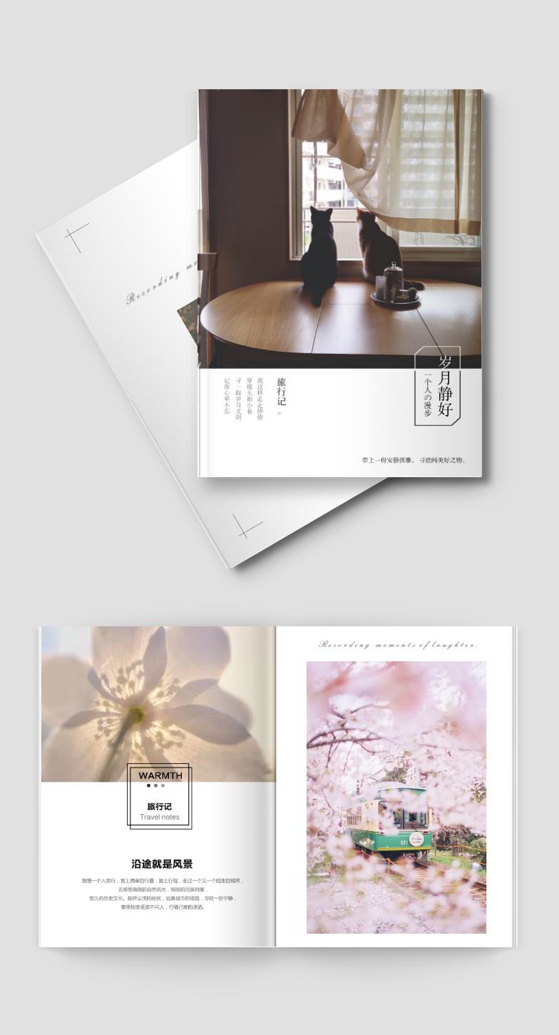 日系小清新文艺范旅游摄影写真集画册