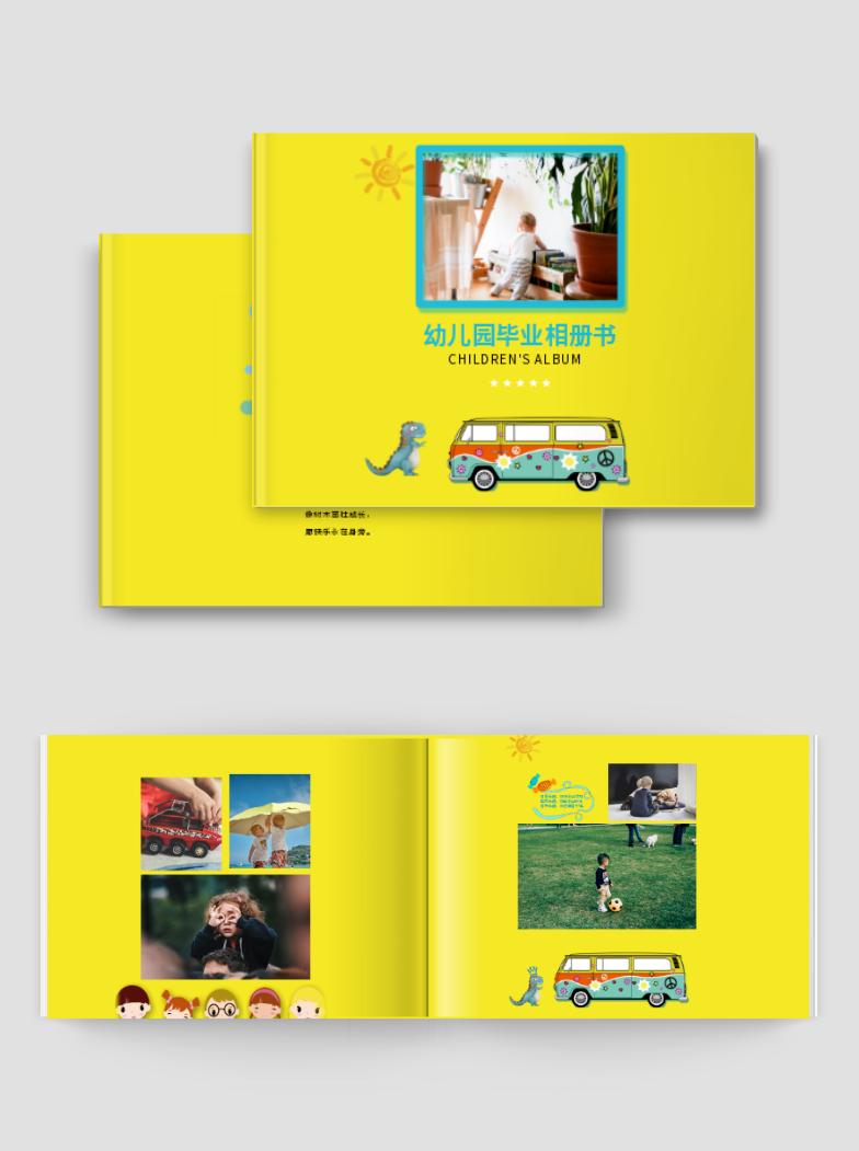 幼儿园毕业生相册书设计