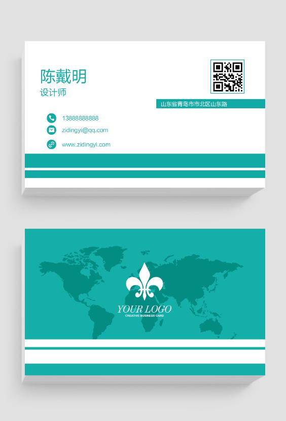 地图绿色商务名片