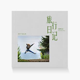 软皮胶装相册书印刷
