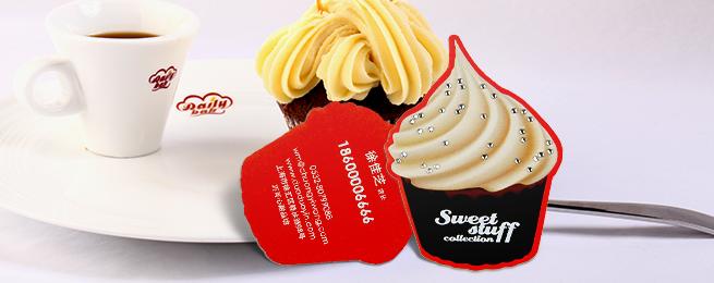 蛋糕造型手工设计名片