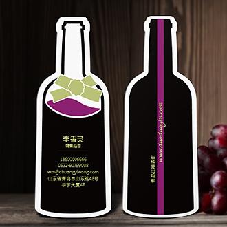 红酒瓶造型艺术名片印刷