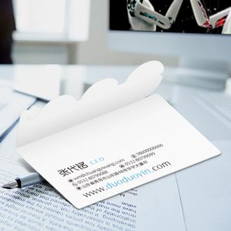 折叠模切工艺名片印刷