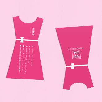 裙子造型艺术名片印刷