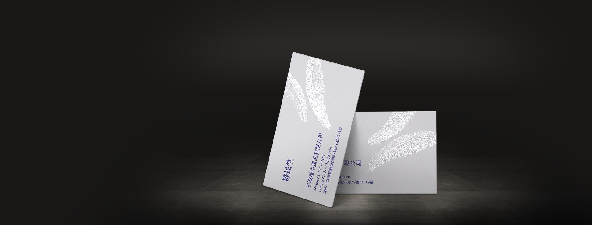 西班牙英朗磨砂纸名片印刷