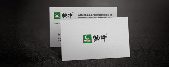 台湾原生棉纸