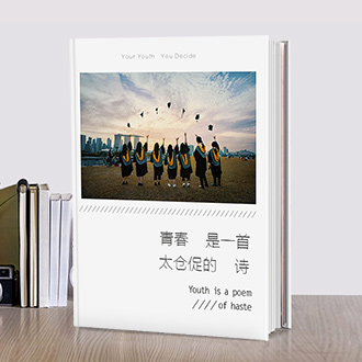 精装相册书-- 照片书 纪念册 毕业相册 聚会照片书 旅行纪念册 宝宝成长相册 写真集 个人杂志 情侣相册印刷