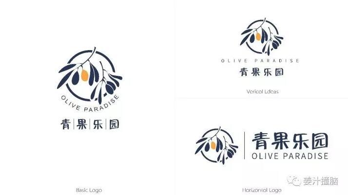 不同形式的VIS手册logo展示
