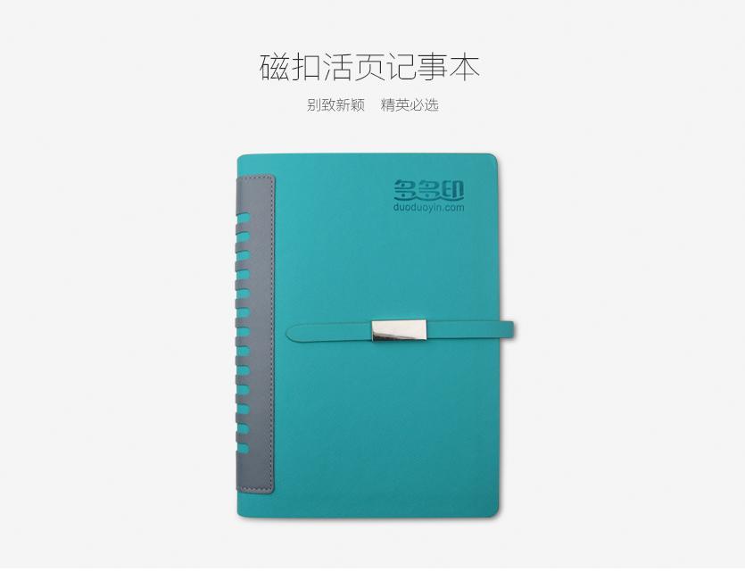记事本定制的封面设计有什么要求!
