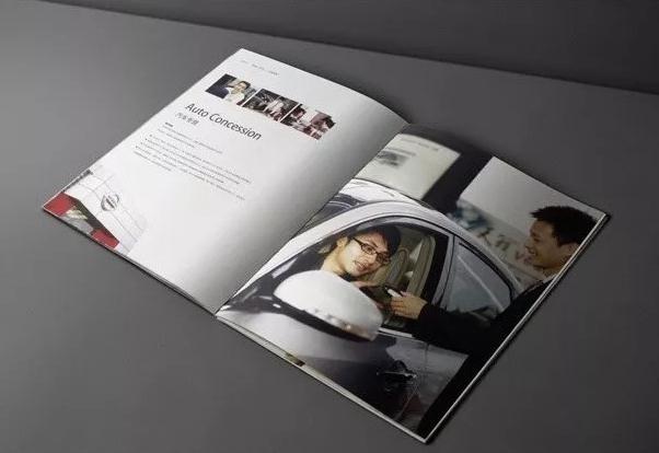 企业画册 实用画册