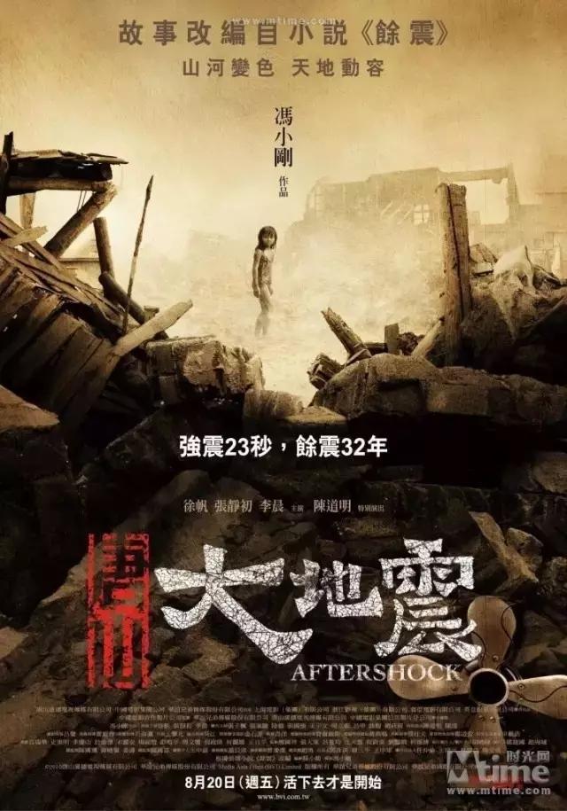 美!中国这些惊为天人的影片海报设计