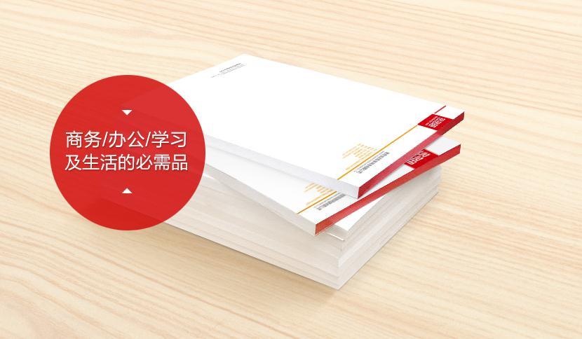 清新简约的商务信纸,感受企业的品牌魅力