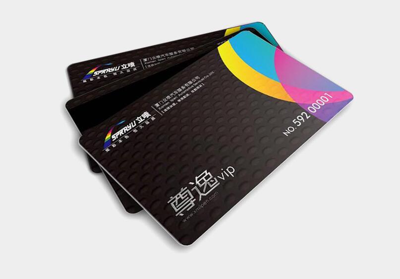 pvc会员卡设计制作要求