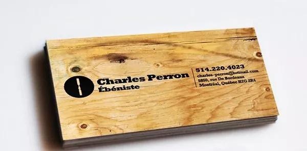 木质名片设计欣赏