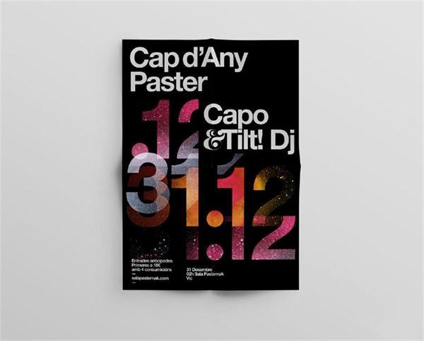 5张简单有趣的海报设计欣赏