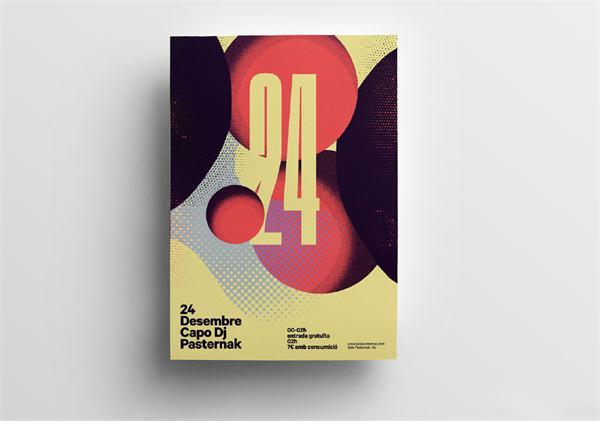 6张简洁好看的海报设计素材欣赏