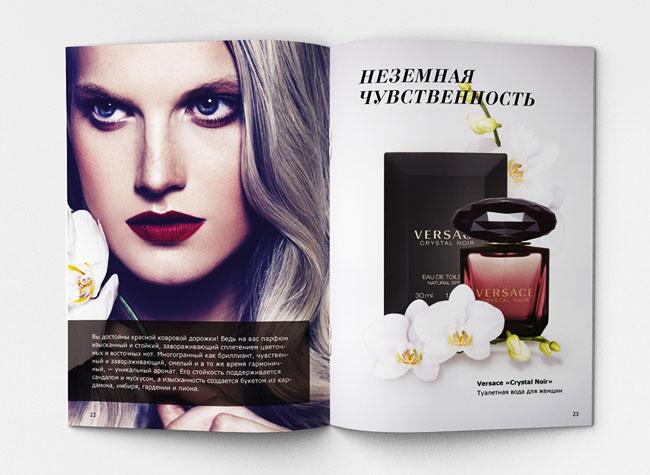 5款香水画册设计欣赏