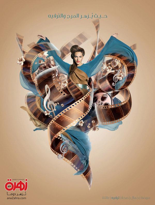 棕色系人物海报