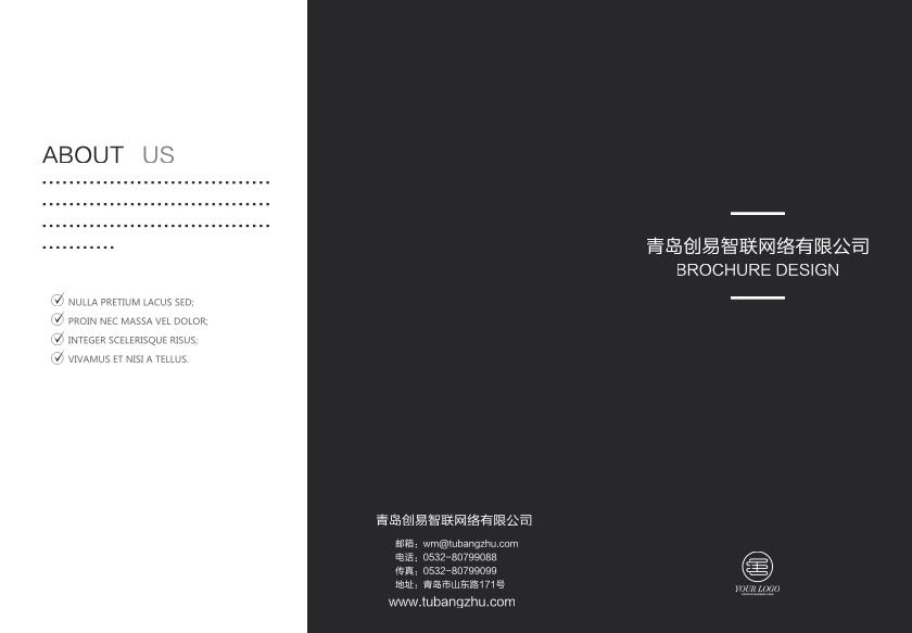 时尚好看的三折页图片,太实用了