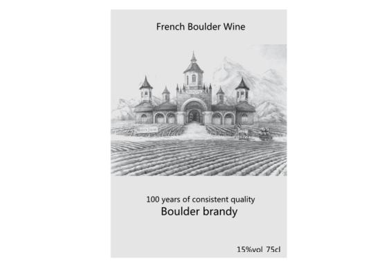 高档葡萄酒标签