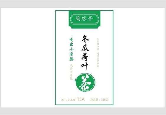 茶叶不干胶贴素材