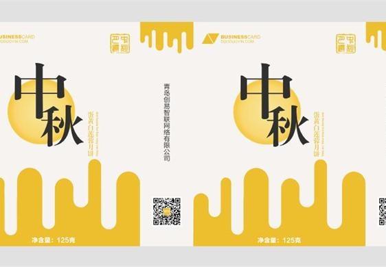 中秋节主题手提袋