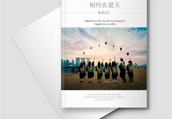 简约复古毕业季相册书