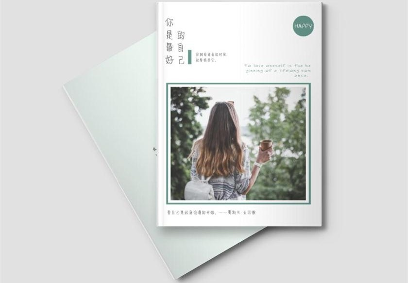 创意写真相册书