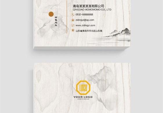 创意的中国风名片设计