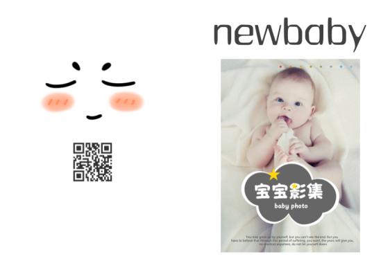宝宝成长记录相册书