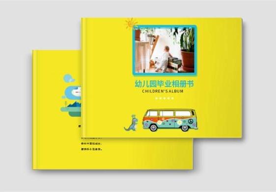 清新横版幼儿园相册书