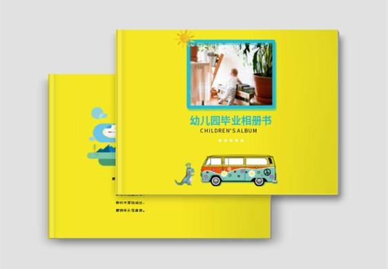 简单的纯色相册书设计模板
